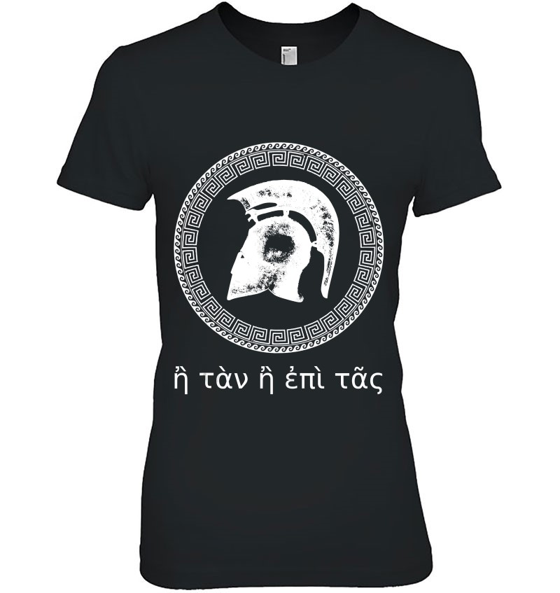 H Tan H Epi Tas Spartan Ancient Greek Warrior Helmet Saying Tank Top