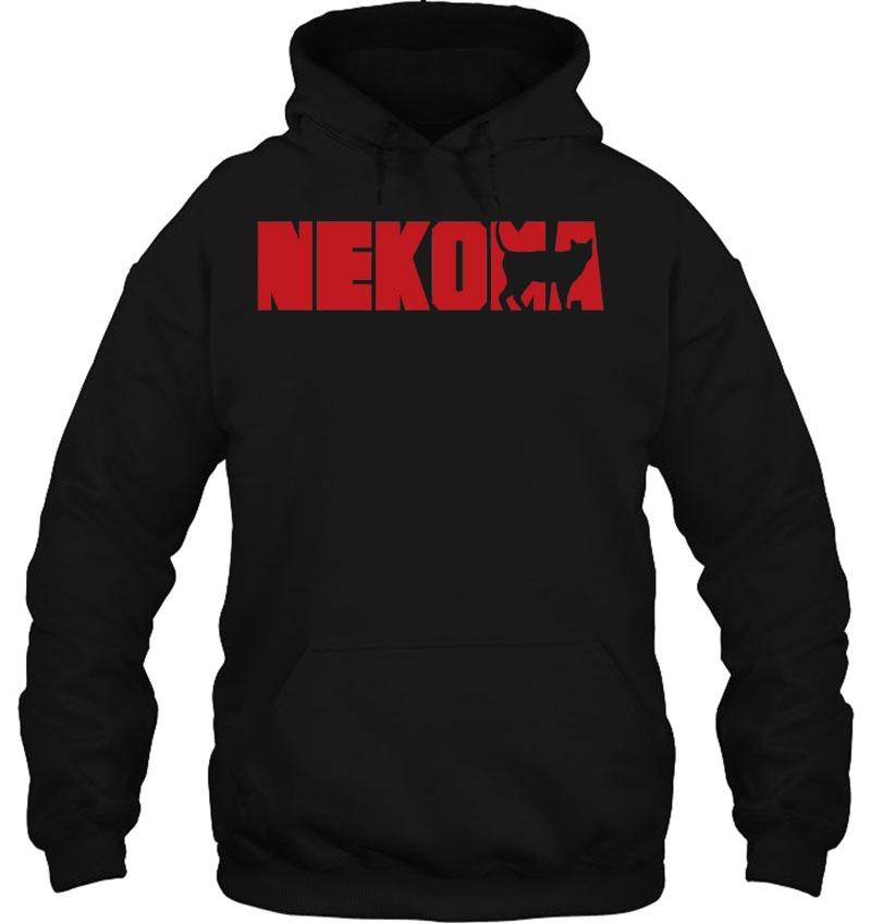 Haikyuu Nekoma Logo